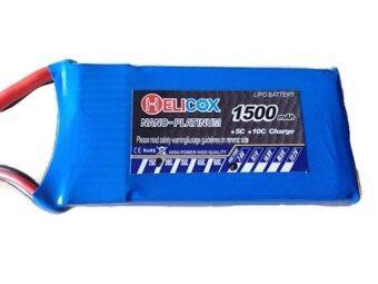 Babybearonline Battery Helicox 1500 mah 7.4 Volt 30 C