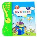 ขาย Babyblue Toy My E Book หนังสือฝึกอ่านไทย อังกฤษ อัจฉริยะ Babyblue Toy ถูก