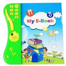 ซื้อ Babyblue Toy My E Book หนังสือฝึกอ่านไทย อังกฤษ อัจฉริยะ ใหม่