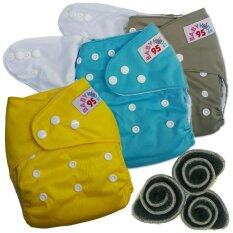 ซื้อ Babykids95 กางเกงผ้าอ้อมกันน้ำ แผ่นซับชาโคล Size 3 16กก เซ็ท3ตัว Grey Blue Yellow ใหม่ล่าสุด