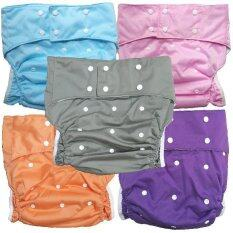 ราคา Babykids95 กางเกงผ้าอ้อมผู้ใหญ่ ซักได้ กันน้ำ ฟรีไซส์ปรับขนาดได้ เซ็ท 5 ตัว สีเทา ฟ้า ชมพู ส้ม ม่วง เป็นต้นฉบับ Babykids95