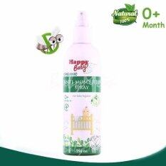 ราคา Babymom Neolife Happy Baby Organic สเปรย์กันยุงออร์แกนิค อ่อนโยนต่อผิว ขนาด 250Ml ที่สุด