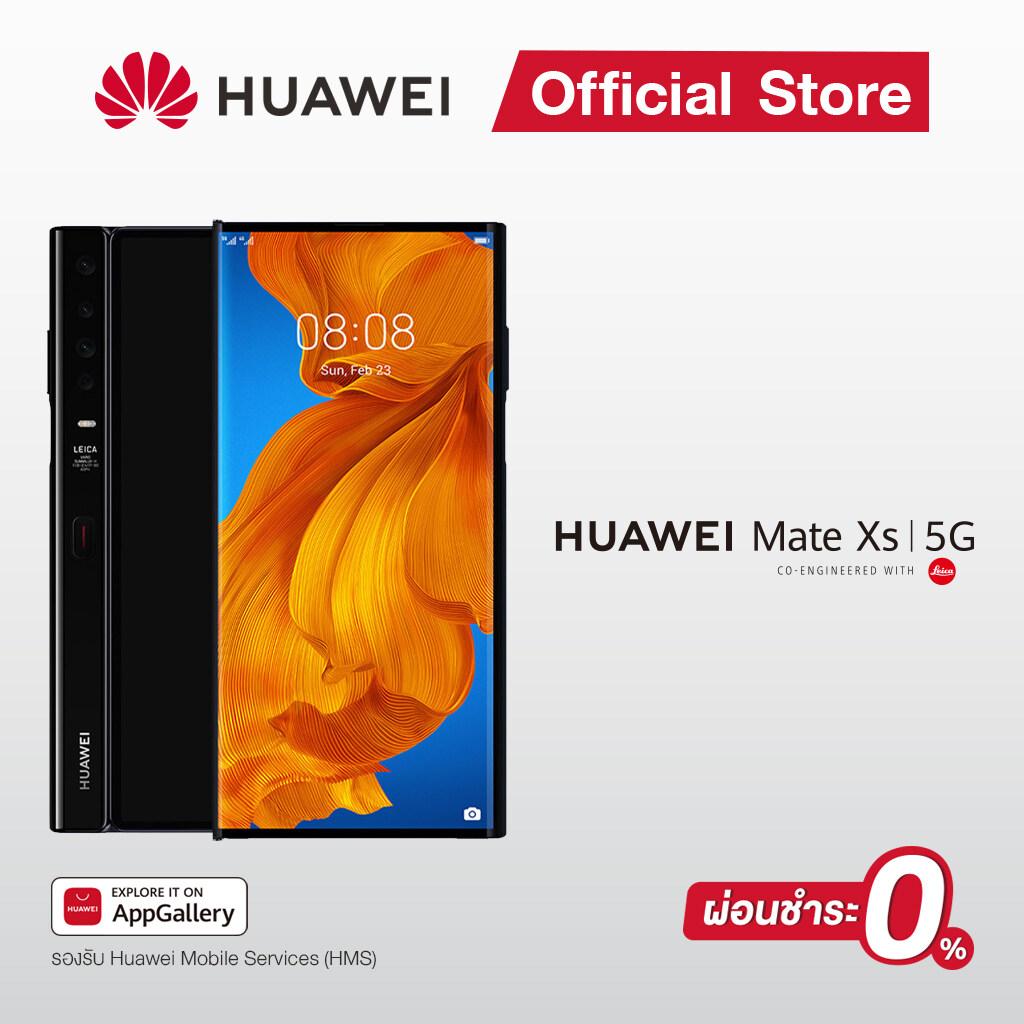 【ผ่อน 0% 10 เดือน】Huawei Mate Xs หน้าจอหลัก 6.6 นิ้ว และสามารถพับหน้าจอได้กว้างถึง 8 นิ้ว / กล้องหลัง 4 ตัว / RAM 8 GB / ROM 512 GB(Huawei Mobile Service)