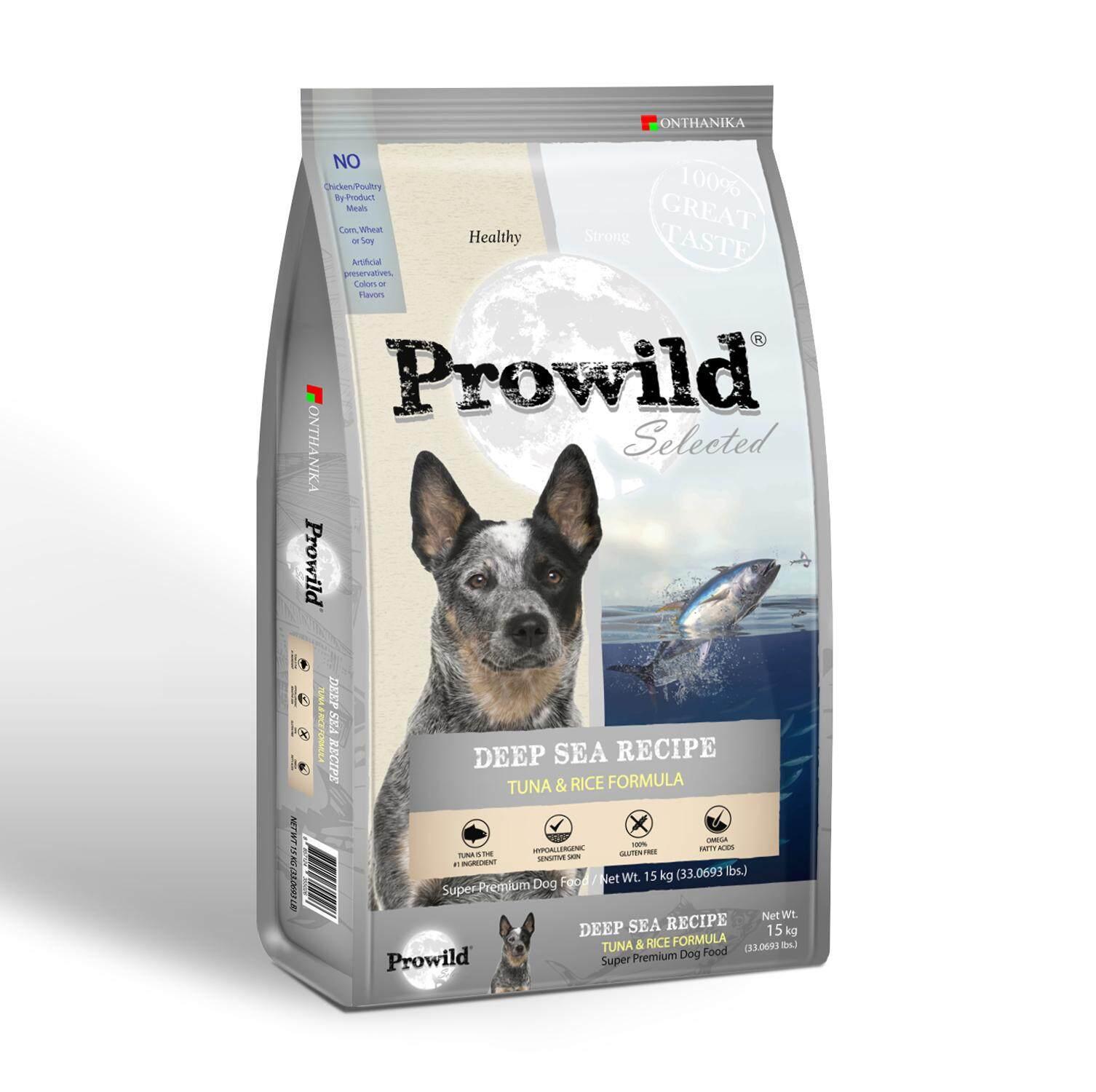 Prowild Selected Deep Sea Tuna & Rice 15 Kg. อาหารสุนัขโปรไวลด์ สูตรปลาทูน่า 15 กก. สำหรับสุนัขทุกสายพันธ์ุ/ทุกช่วงอายุ.