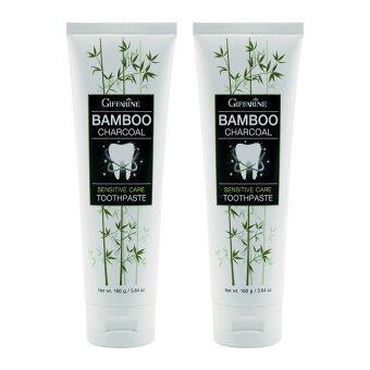 Bamboo Charcoal Sensitive Care Toothpaste ยาสีฟันลดอาการเสียวฟัน ขจัดคราบชา กาแฟ และบุหรี่บนผิวฟัน 2 ชิ้น
