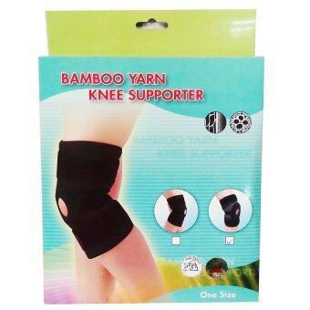 Bamboo Yarnแถบรัด หัวเข่า ไหมไผ่รุ่นAS-52-03 Size ( Black )