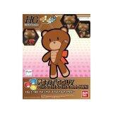 ซื้อ Bandai 1 144 High Grade Petitgguy Cha Cha Cha Brown Bandai