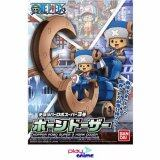 ซื้อ Bandai Chopper Robo Super 03 Horn Dozer Plastic Model ถูก ไทย