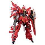 ราคา Bandai Gundam กันดั้ม Real Grade Rg 1 144 Msn 06S Sinanju