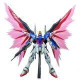 โปรโมชั่น Bandai Mg Destiny Gundam Extreme Blast Mode 1 100 Bandai