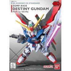 Bandai Sd Ex Standard 009 - Destiny Gundam.