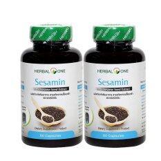 ราคา Banya Pharma Sesamin สารสกัดเซซามินจากงาดำเข้มข้น บำรุงข้อ บำรุงกระดูก 60 Caps 2ขวด ถูก