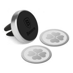 ขาย Baseus ที่วางโทรศัพท์แถบแม่เหล็กเสียบช่องแอร์ รุ่นคลาสสิค Classic Magnetic Air Vent Phone Holder สีเงิน