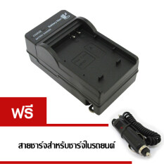 Battery Man ที่ชาร์จแบตเตอรี่กล้อง รุ่น NP-W126 for Fuji X-Pro1  X-E1  X-A1  X-A2  X-T1  X-T10 (ฟรี สายชาร์จสำหรับชาร์จในรถยนต์)