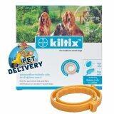 ขาย Bayer Kiltix คิลทิกซ์ ปลอกคอกำจัดเห็บ หมัด สำหรับสุนัขขนาดกลาง ความยาวเฉลี่ยรอบคอ 53 เซนติเมตร ถูก