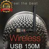 ราคา Bb Shop Bboa Usb 2 Wifi Wireless 802 11N 150Mbps ใหม่