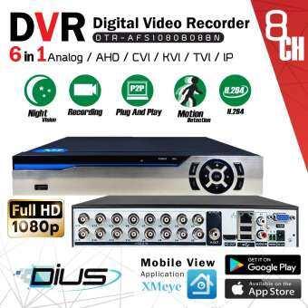 6 in 1 HD 8CH DVR  เครื่องบันทึกภาพ สำหรับ กล้องวงจรปิด AHD / CVI / TVI / IP / Analog / XVI Kit Set (DTR-AFS1080B08BN)-