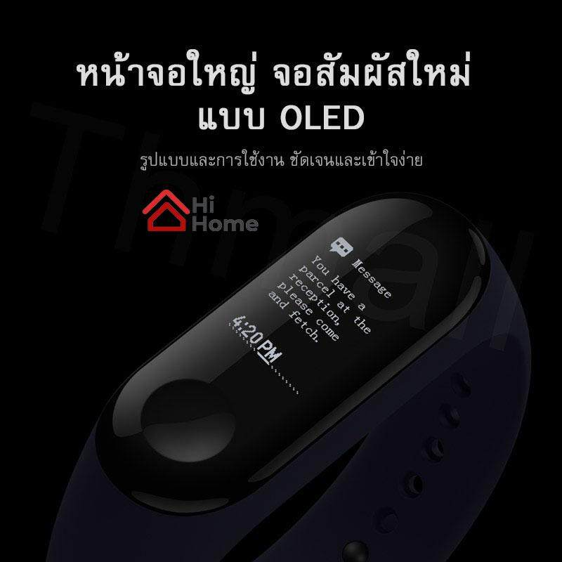 Hihouse สายรัดข้อมืออัจฉริยะ Xiaomi Mi Band 3 สายรัดข้อมือเพื่อสุขภาพ สมาร์ทวอทช์ Miband 3 สายรัดข้อมืออัจฉริย ะสายรัดข้อมืออัจฉริยะ สายรัดข้อมืออัจฉริยะ Pantip สายรัดข้อมืออัจฉริยะ Xiaomi สายรัดข้อมืออัจฉริยะ รุ่นไหนดี สายรัดข้อมืออัจฉริยะ 2019.
