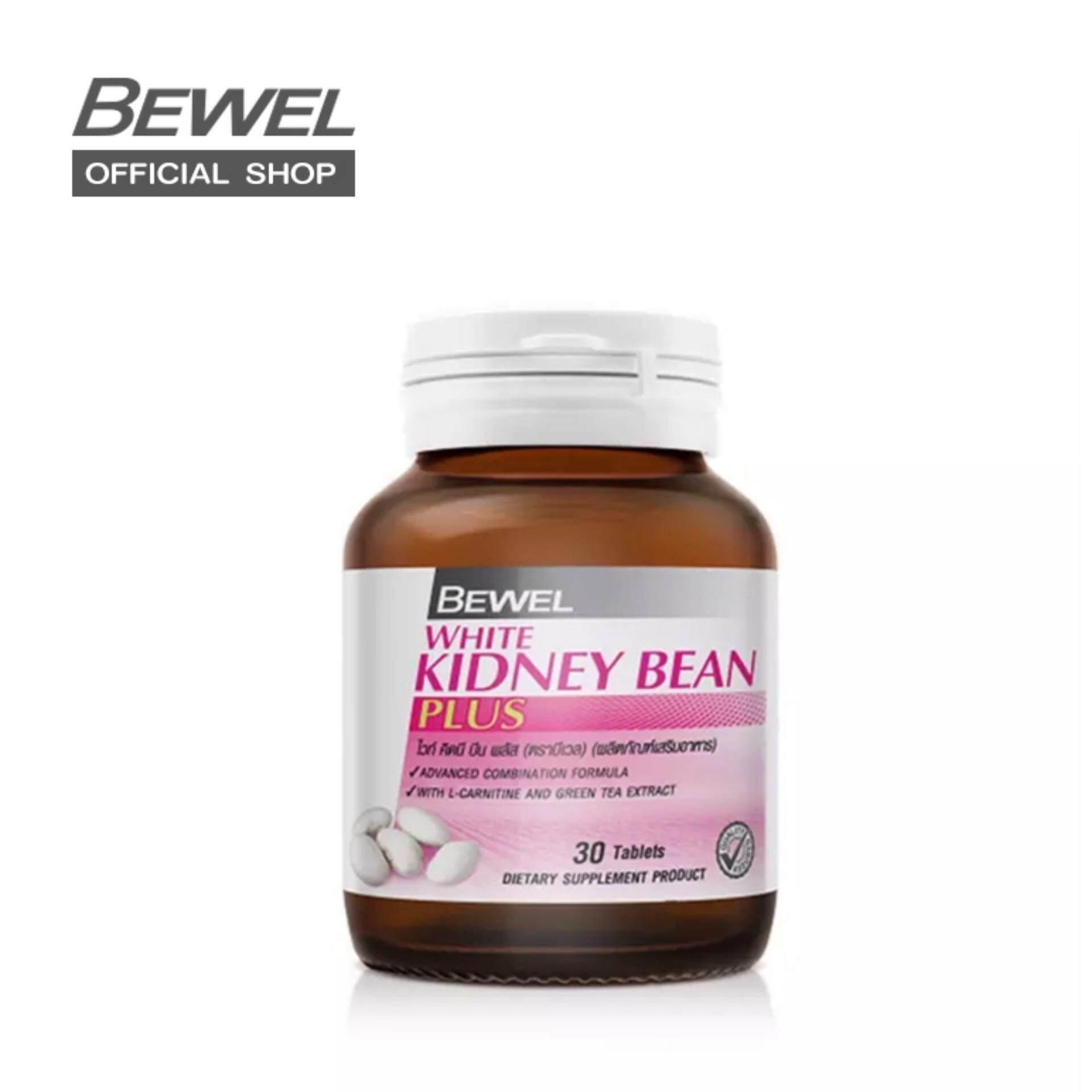 Bewel White Kidney Bean Plus (30 Caps) By Vistra Thailand