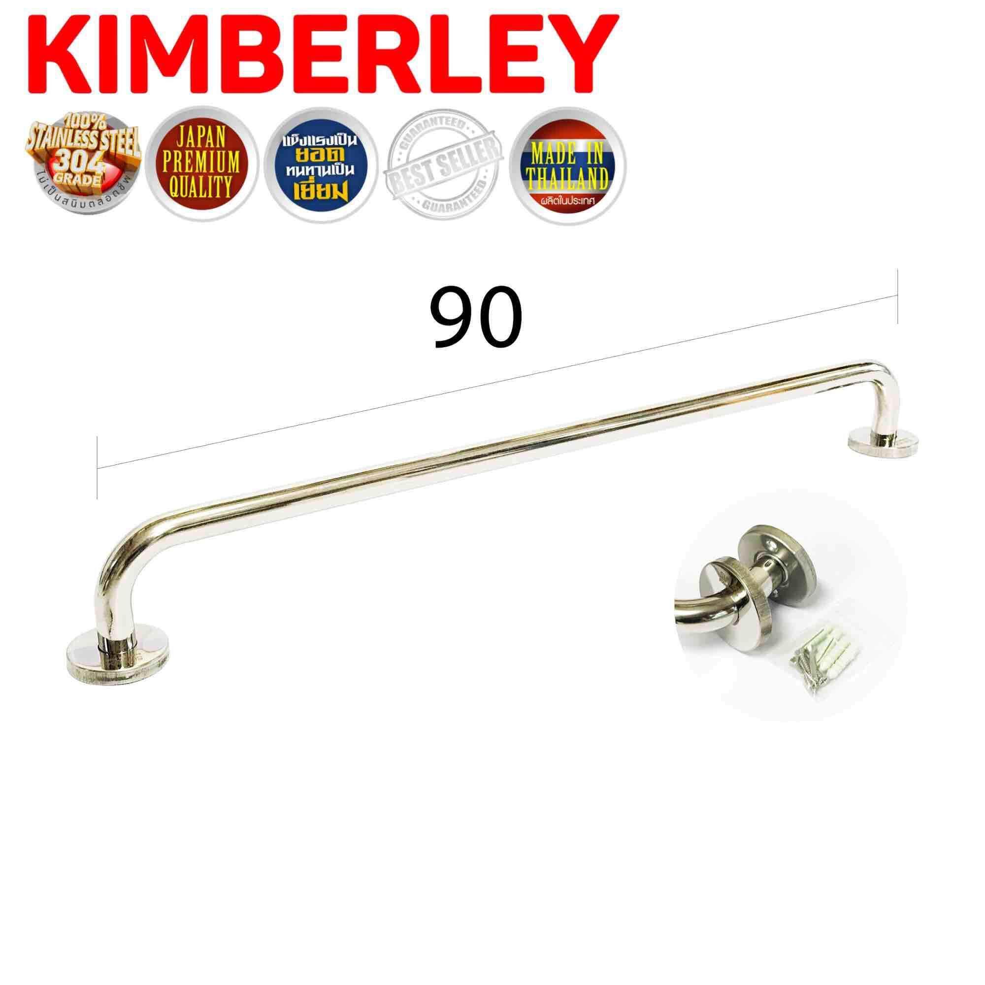 Kimberley ราวแขวนผ้า ราวแขวนอเนกประสงค์ สแตนเลสแท้ No.789-90cm Ps (sus 304 Japan).
