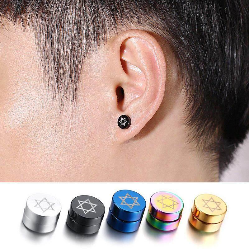 ต่างหู ไม่ต้องเจาะหู ตุ้มหู จิว ต่างหู ตุ้มหู ผู้ชาย ไม่ต้องเจาะ แม่เหล็ก Magnetic Ear Stud Mens Six-Point Star Geometric Black Gold Silver Blue Non Piercing Clip Earrings Boyfriend Male Magnet Earings - 1 ชิ้น By 50 Shop.