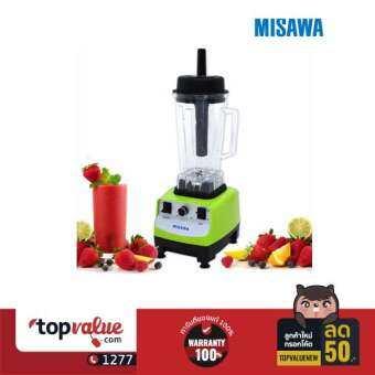 MISAWA เครื่องปั่นน้ำผักผลไม้ SUPER BLENDER รุ่น TG-02 - black-