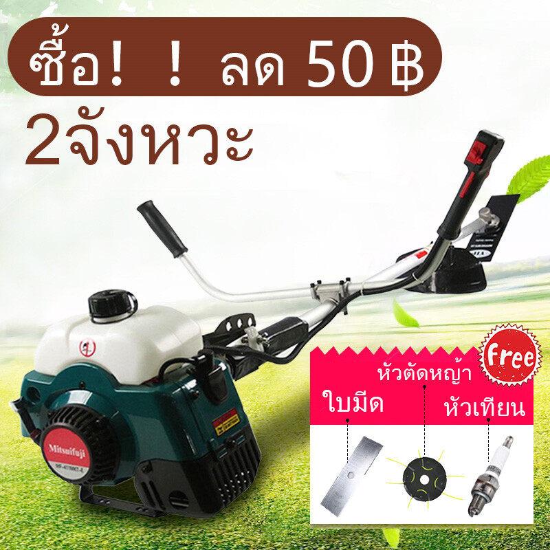 เครื่องตัดหญ้า สะพายข้าง ตัดหญ้า 2จังหวะ /เครื่องตัดหญ้า 4จังหวะ เครื่องตัดหญ้ามัลติฟังก์ชั่น เครื่องตัดหญ้ากระเป๋าเป้สะพายหลังสี่จังหวะ มัลติฟังก์ชั่แปรงตัดการเกษตร.