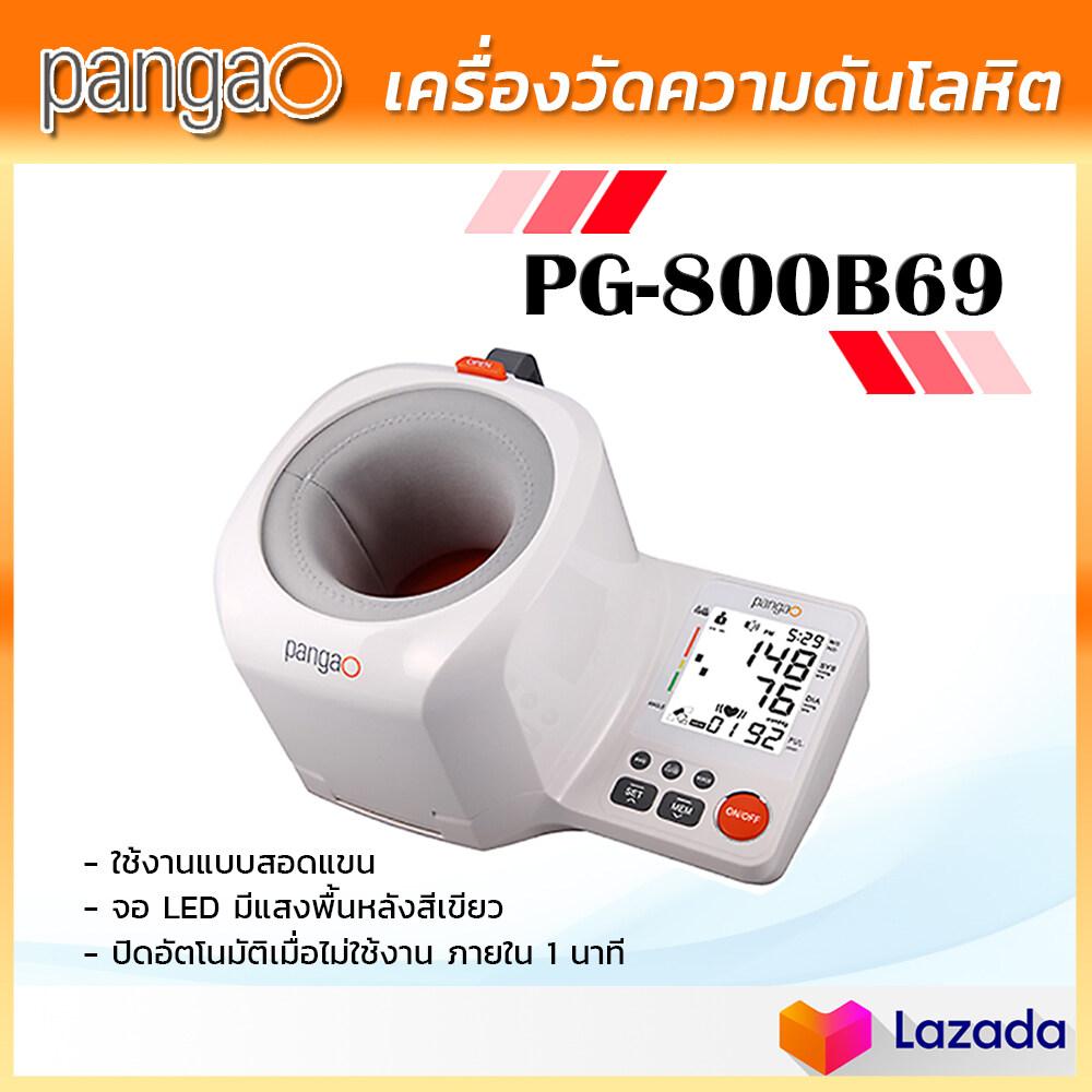 PANGAO เครื่องวัดความดันดิจิตอล (เเขนสอด) PG-800B69 (สินค้ารับประกัน 1 ปี)