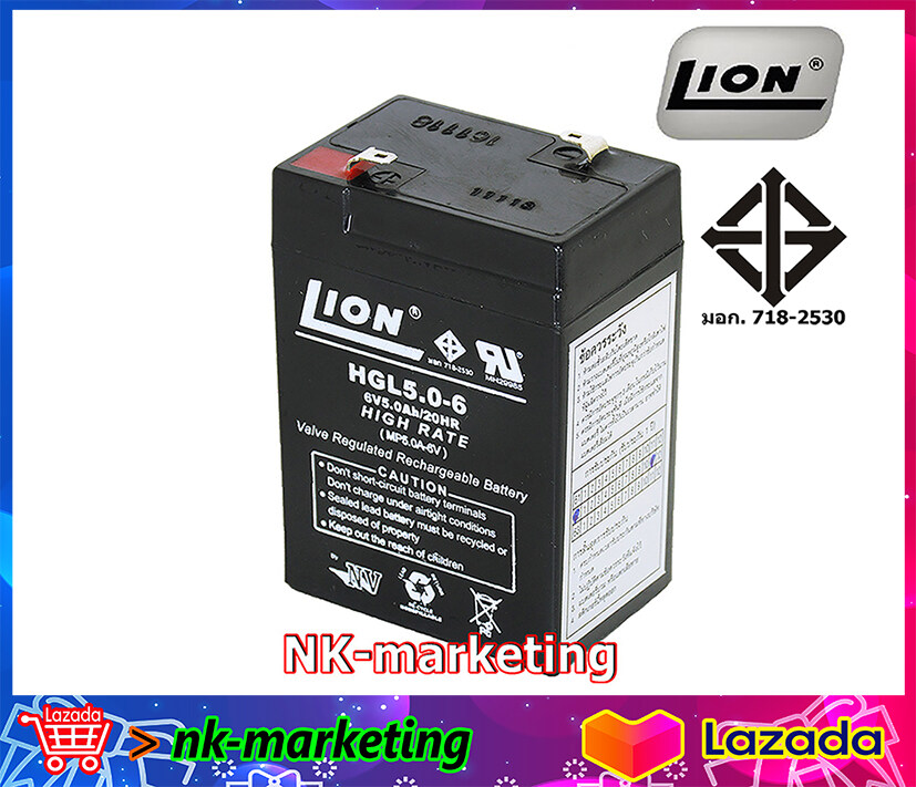 แบตเตอรี่แห้ง 6v 5ah Lion (hgl6v-5ah) สำหรับเครื่องสำรองไฟ Ups ไฟฉุกเฉิน จักรยานไฟฟ้า รถเด็กเล่น เครื่องมือช่าง เครื่องมือเกษตร By Nk-Marketing.