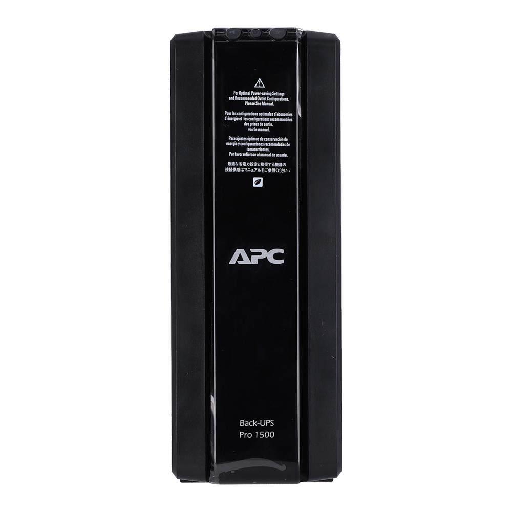 Wow Ups แนะนำ Ups (เครื่องสำรองไฟฟ้า) Apc Br1500gi (1500 Va/865 Watt)   เครื่องสํารองไฟคอมพิวเตอร์ ยี่ห้อไหนดี 2020.