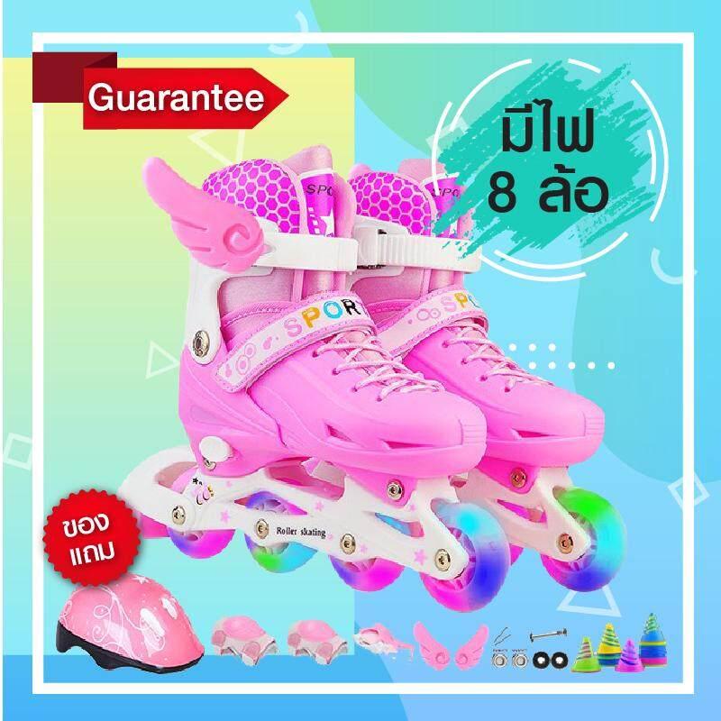 รองเท้าสเก็ต แถมชุดป้องกัน มีไฟ8ล้อ Size S (เหมาะ Size 27-32) Size M (เหมาะ Size 33-37) Size L(เหมาะ Size38-41) By Unique.
