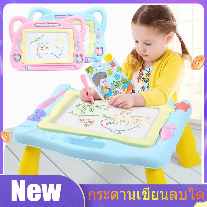 Jbbc กระดานวาดภาพแม่เหล็กขนาดใหญ่ Drawing Board Desk Toys Table Set Child Learning Toys For Kid การเขียนร่างวาดเส้นขยุกขยิก Pad สำหรับเด็กวัยหัดเดินเด็กสาวของขวัญวันเกิด กระดานเขียนลบได้ กระดานแม่เหล็ก4สี กระดานวาดรูป ของเล่นเด็ก เสริมพัฒนากา.