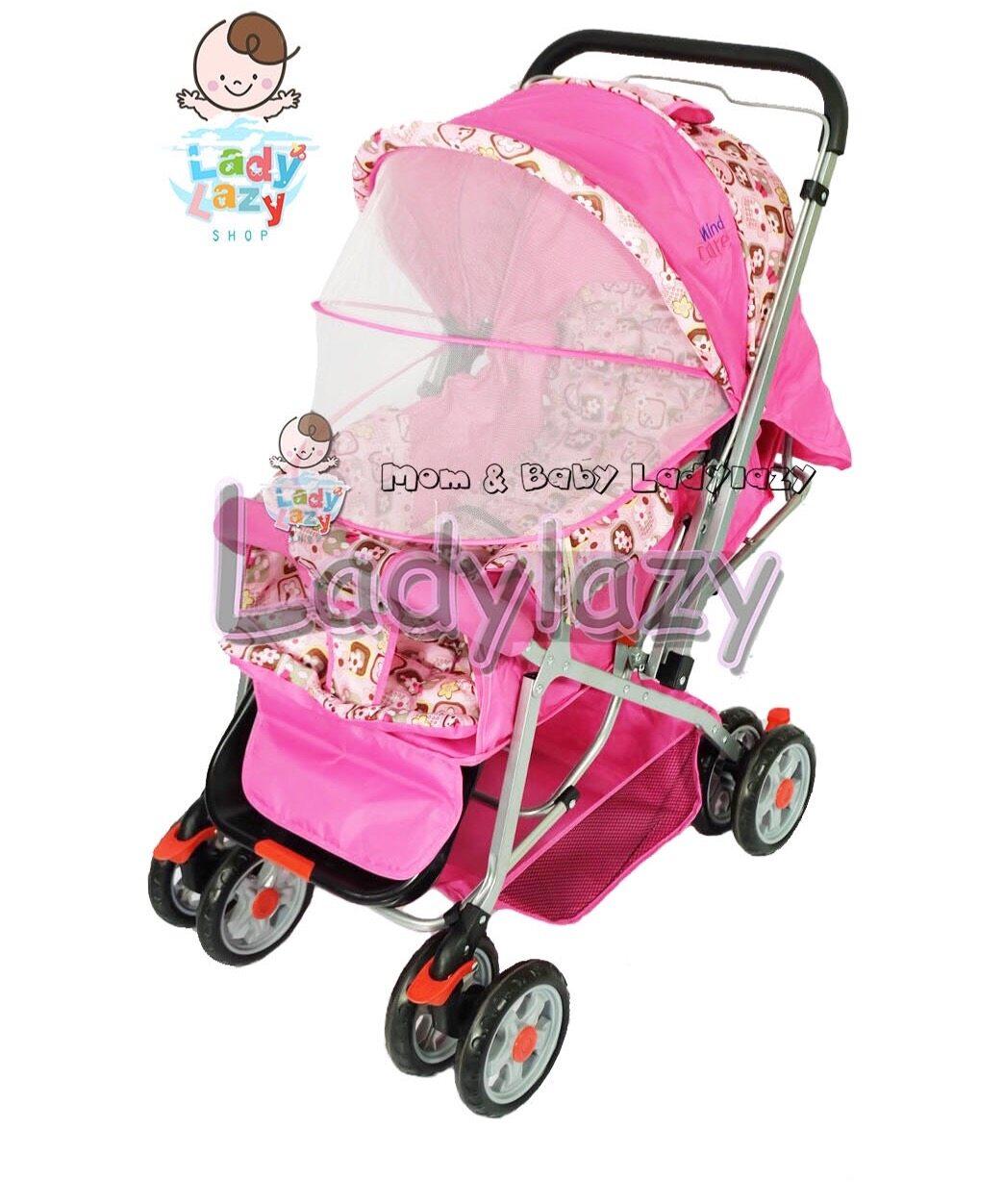 แนะนำ ladylazyรถเข็นเด็ก รุ่น 5301 เข็นหน้า-หลัง ปรับได้ 3 ระดับ มีมุ้งในตัว สีชมพู