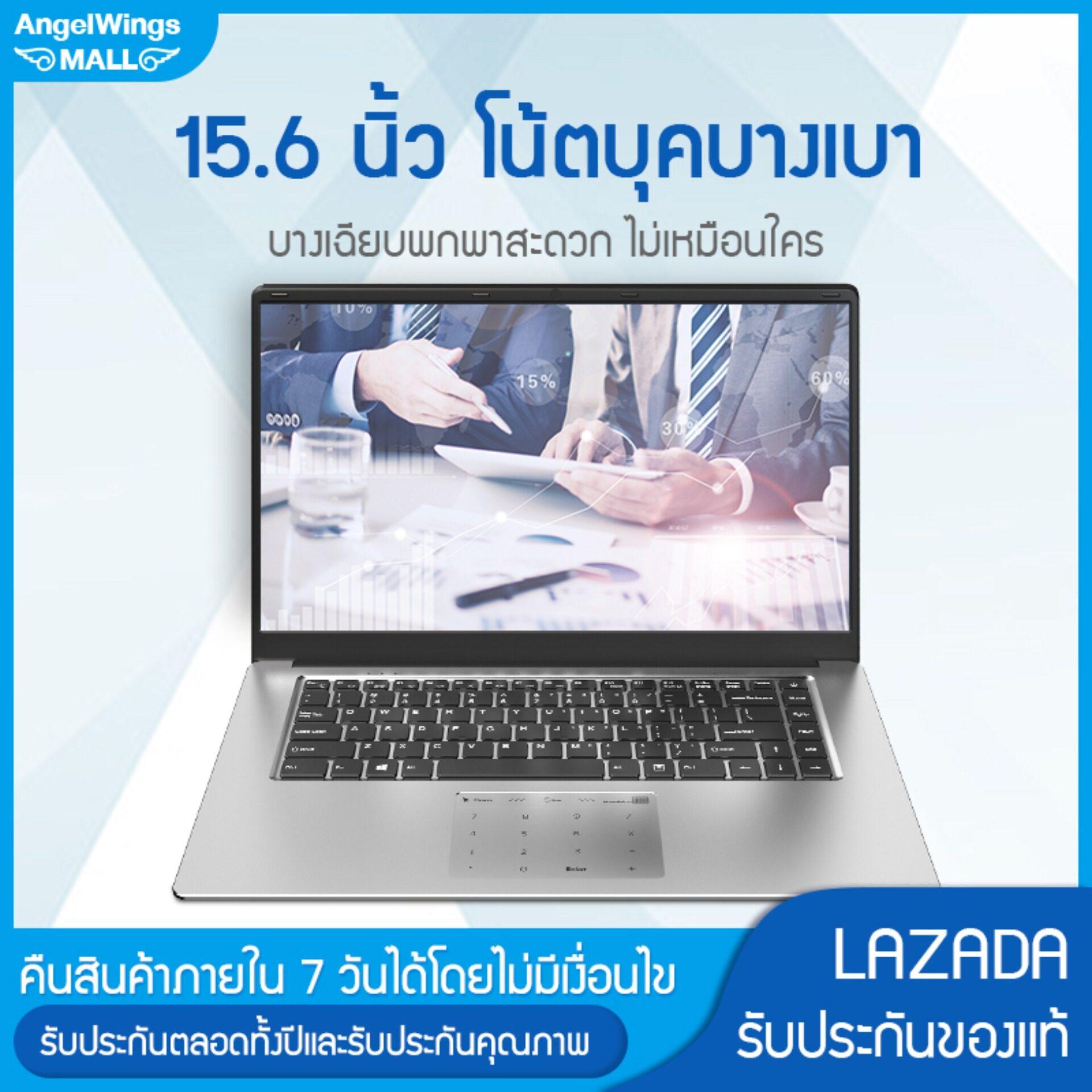 คอมพิวเตอร์โน๊ตบุ๊ค Intel J3455/j4105 ระบบภาษาไทย หน้าจอ15.6นิ้ว ความละเอียด 1920*1080 Ram8g Ssd128g แถมฟรีสติ๊กเกอร์แปะคีย์บอร์ดภาษาไทย.