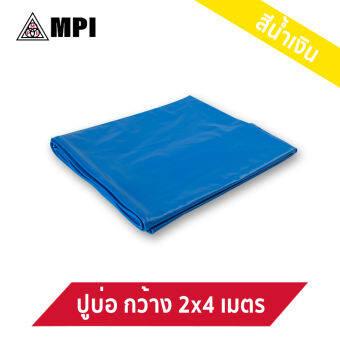 พลาสติก ไวนิล PVC ปูบ่อ คลุมดิน คลุมของ 2x4 ม. (ไม่มีตาไก่) ทำกันสาด หลังคา กันน้ำ กันฝน กันแดด คลุมของ ปูบ่อน้ำ คลุมดิน สีน้ำเงิน คุมเห็ด พลาสติกคุมเห็ด  ผ้าใบคุมเห็ด