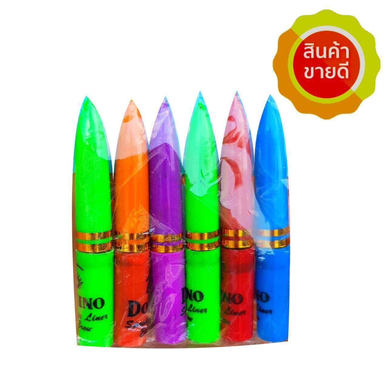 ดินสอเขียนขอบตาแขกใช้ดีมาก ตามหากันสุดๆ บรรจุ  6 แท่ง  =1 ชุด.