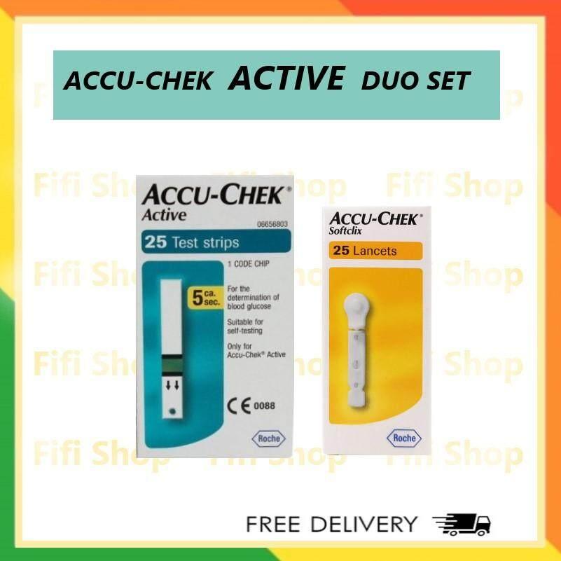 เซตคู่ แถบตรวจน้ำตาล แอคคิว-เช็ค แอคทีฟ (25 แถบ) และ เข็มเจาะเลือด ซอฟคลิก (25 เข็ม) Accu-Chek Active 25 Test Strips And 25 Softclix Lancets By Fifi Shop 2.