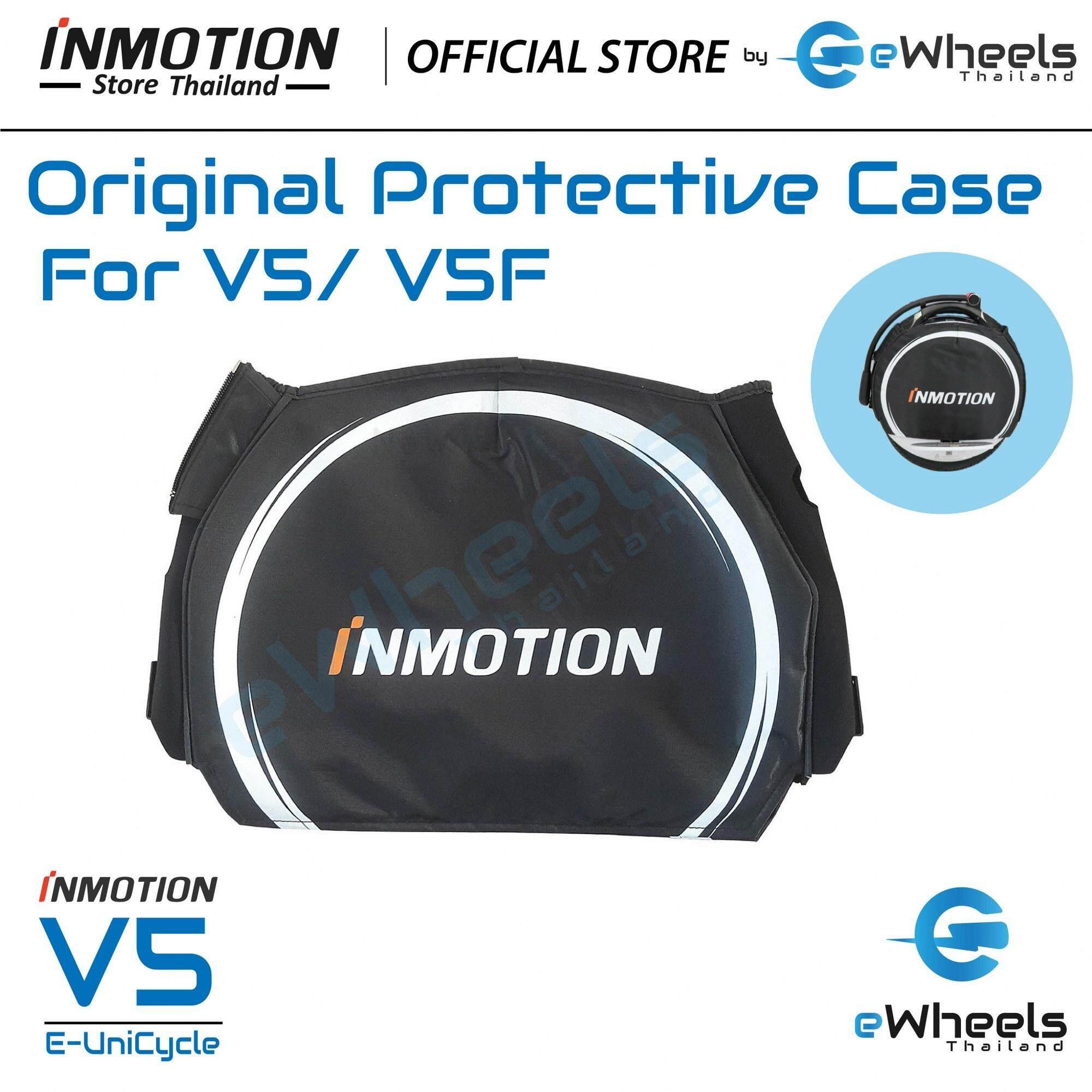 เคสกันกระแทก สำหรับ V5/v5f ของแท้ Original Inmotion V5/v5f Protective Case By Inmotion Thailand (by Ewheels Thailand).