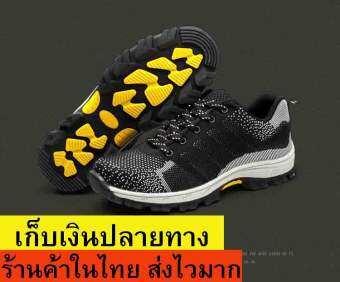 Safety shoes รองเท้าเซฟตี้ รองเท้าหัวเหล็ก รองเท้านิรภัย รองเท้าเซฟตี้sport ดีไซส์สวย ทันสมัย ระบายอากาศดี พื้นยาง กันลื่น เหมาะกับชายและหญิง
