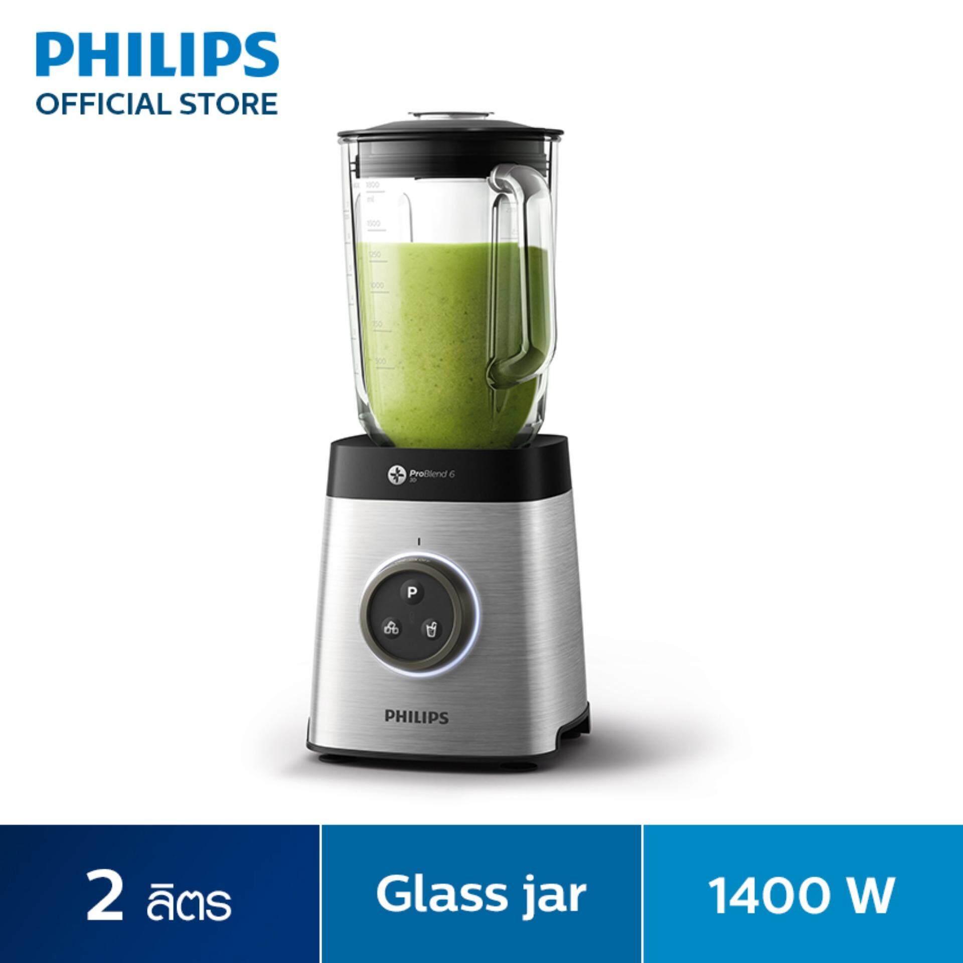 Philips Avance Collection เครื่องปั่น รุ่น HR3652/00