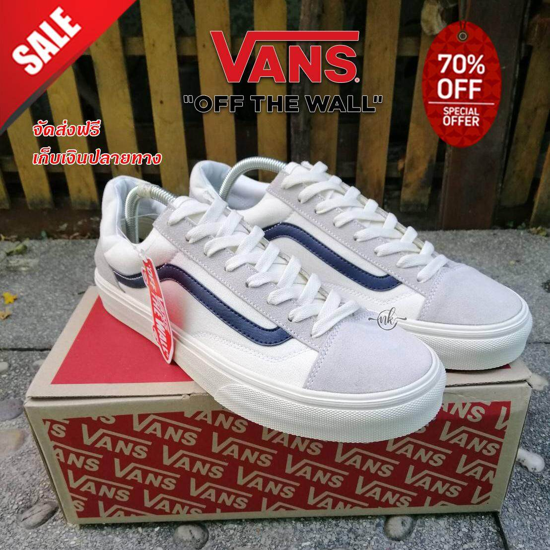Vans Style 36 - Marshmallo Dress Blues มีรับประกัน Made in Vietnam