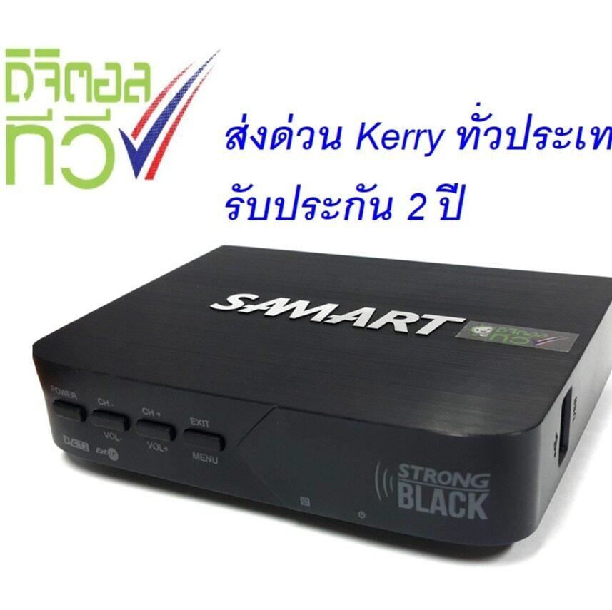 Samart กล่องรับสัญญาณดิจิตอล รับประกัน 2 ปี.