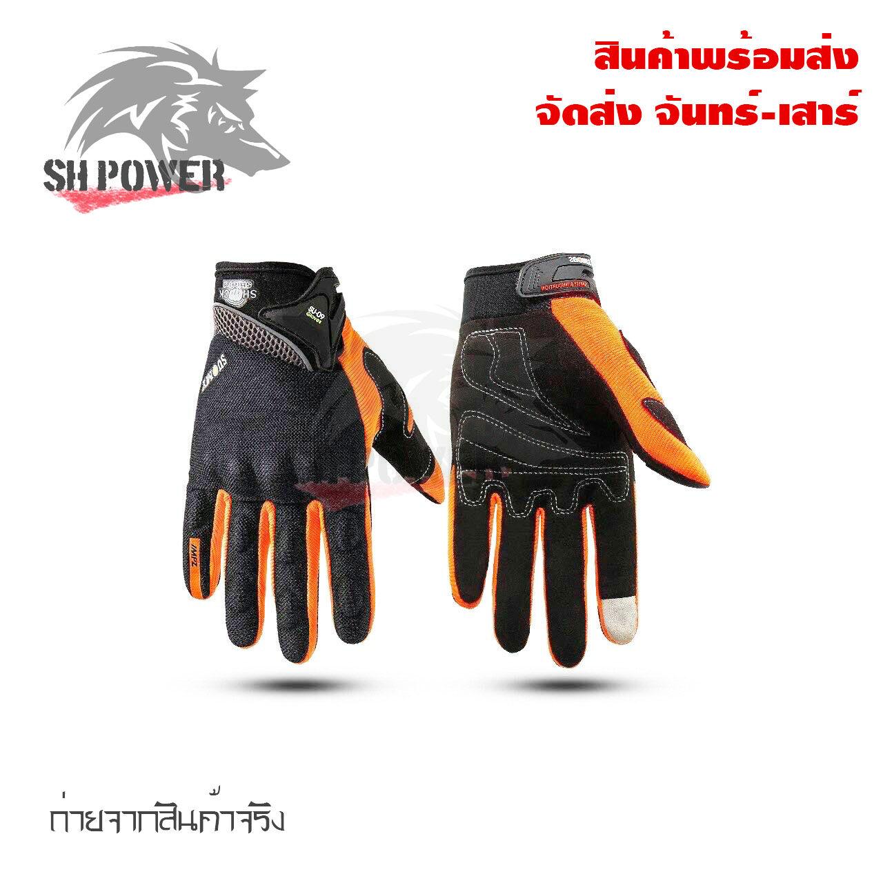 ถุงมือมอเตอร์ไซค์ แบบทัชสกรีน  ถุงมือขับรถบิ๊กไบค์ ถุงมือไบค์เกอร์ แบบเล่นมือถือได้เลยโดยไม่ต้องถอดถุงมือ(0109).