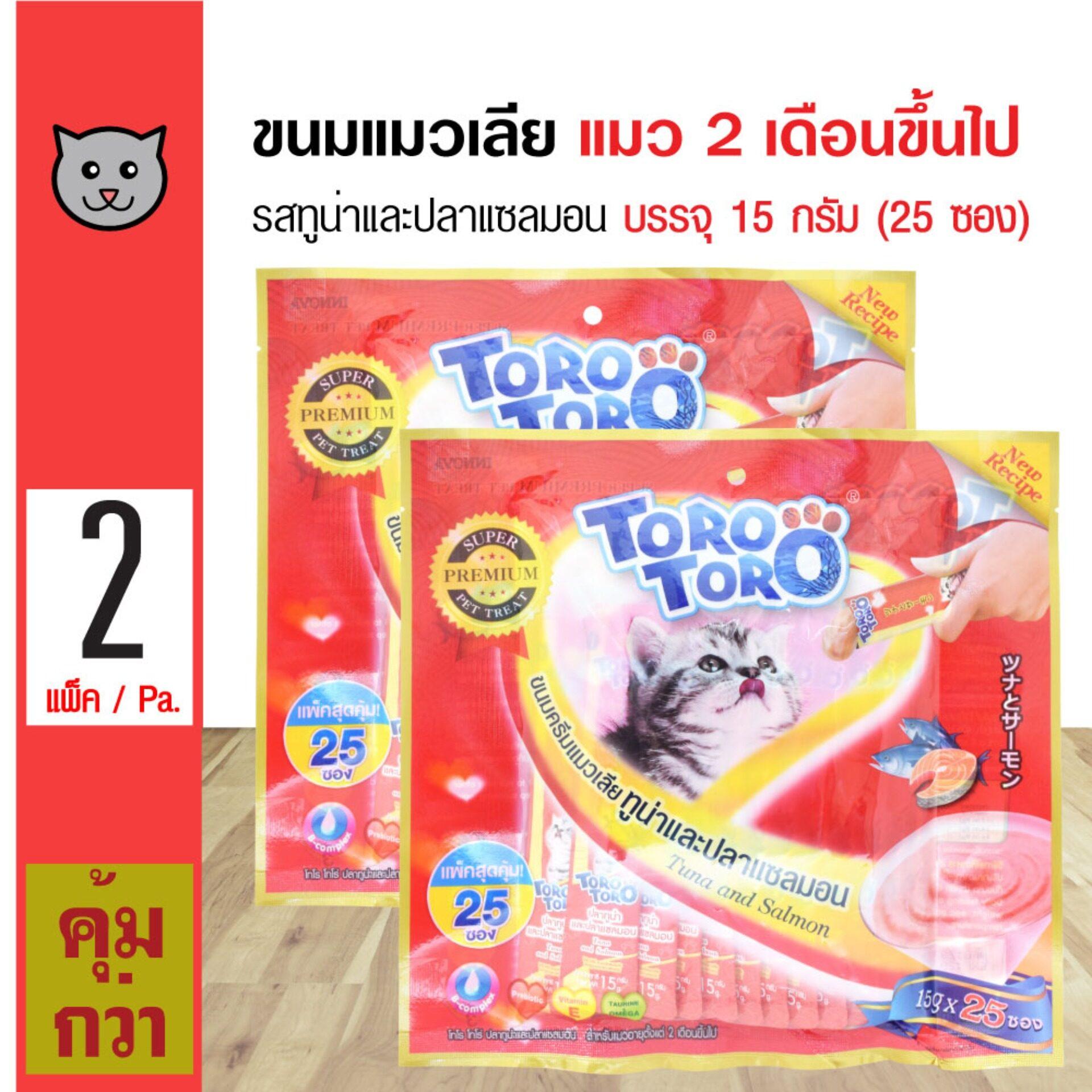 Toro Toro ขนมแมวเลีย รสทูน่าและปลาแซลมอน สำหรับแมว 2 เดือนขึ้นไป (25 ซอง/แพ็ค) X 2 แพ็ค.