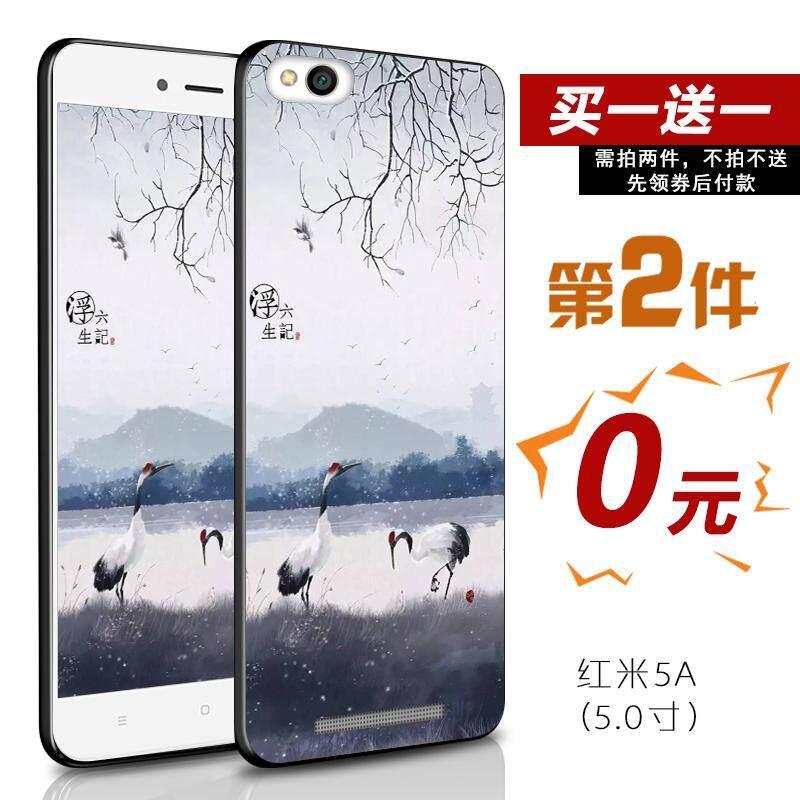 Xiaomi Redmi 5A Casing HP Redmi 5 Casing Silikon anti jatuh Baur soft Chasing luar Tipis Trendi Pria Model Wanita shell Bungkus Penuh kepribadian kreatif Chasing luar pasangan bisa pesan sesuai gambar Anda diy foto kustom
