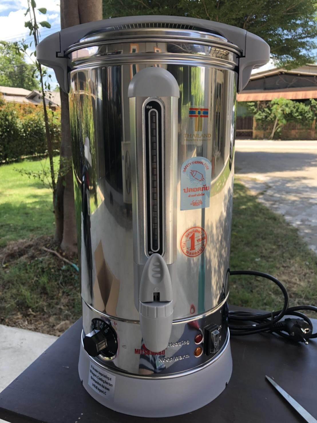 หม้อต้มน้ำร้อนไฟฟ้า ความจุ 10 ลิตร รุ่น AP-KT110 มิตซูมารู MITSUMARU ELECTRIC