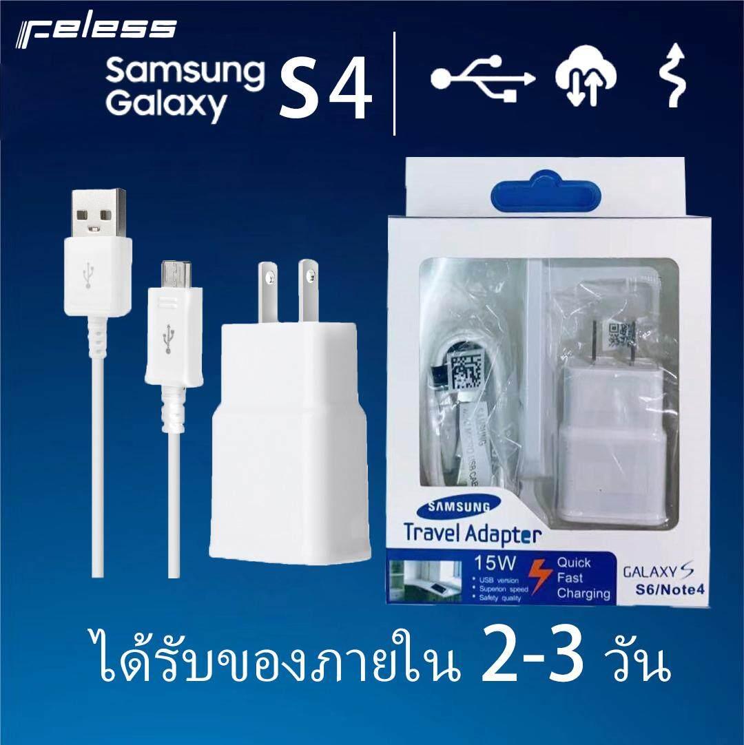 ชุดชาร์จซัมซุง S4 หัวชาร์จ+สายชาร์จ Micro Usb Samsung ของแท้ ของแท้ รองรับ รุ่น S4 Edge Jq J7 J5 J1 A8 A7 A5 A3 E7 ประกัน 1 ปี.