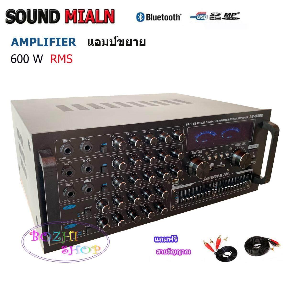 เครื่องขยายเสียงกลางแจ้ง เพาเวอร์มิกเซอร์ (แอมป์หน้ามิกซ์) Power Amplifier 600w (rms) มีบลูทูธ Usb Sd Card Fm รุ่น Av-3352+แถมฟรีสายสัญญาญเสียง 2 เส้น.