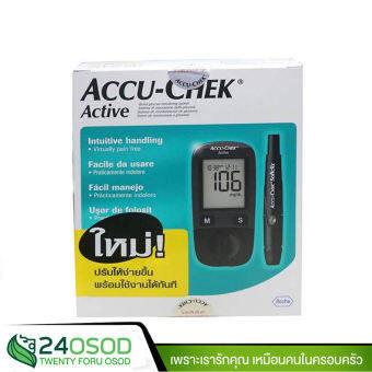 ACCU CHEK ACTIVE เครื่องตรวจน้ำตาลในเลือดกล่องเขียว แอคคิว เช็ค แอคทีฟ