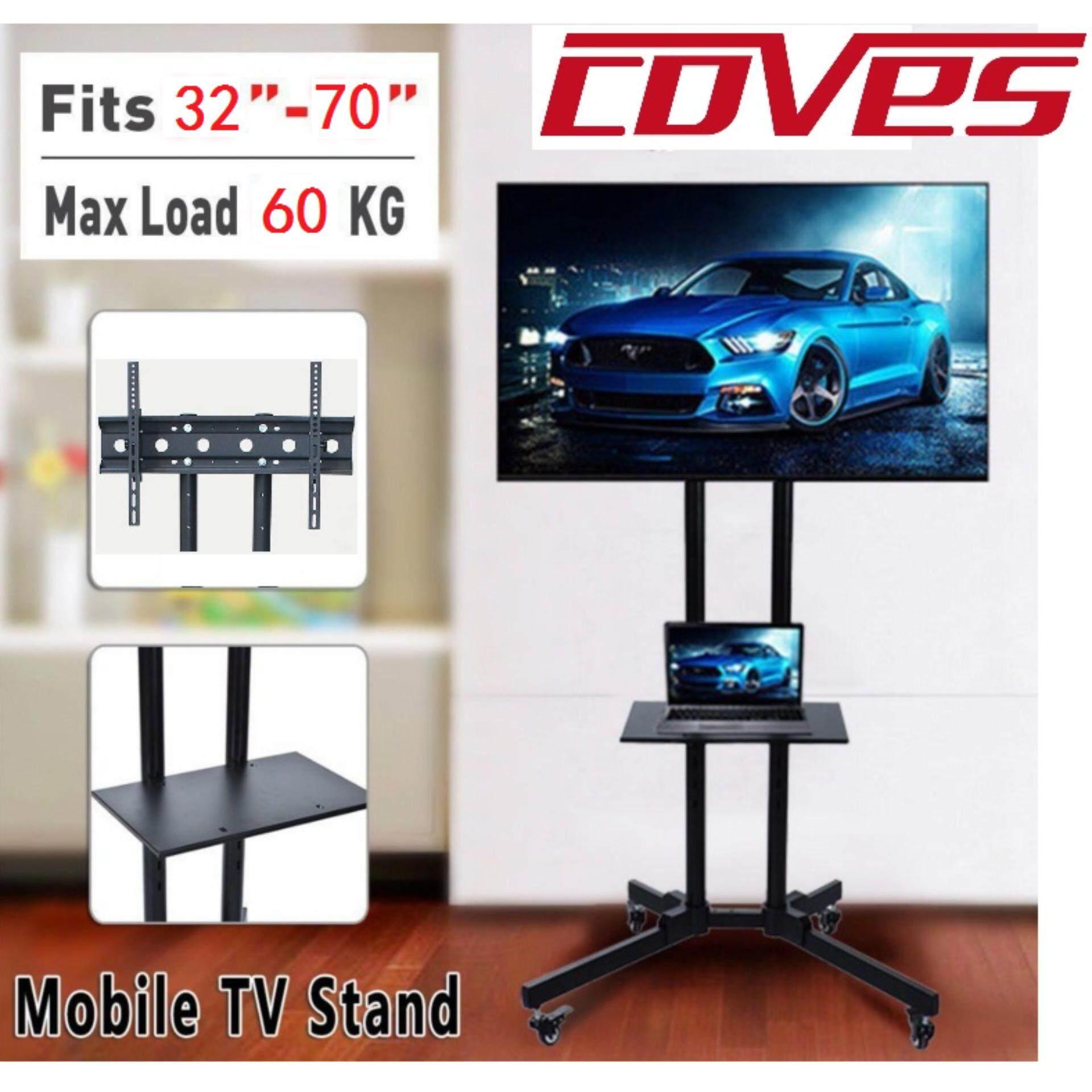 Mobile Tv Stand ขาตั้งทีวี แบบเคลื่อนที่ได้ พร้อมชั้นวาง 1 ชั้น (รองรับจอขนาด 32-70 นิ้ว) รับน้ำหนักได้ถึง60kg Cu6055-Cn By Coves Thailand.